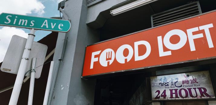 Food Loft Geylang