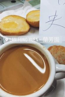 Lan Fong Yuen food